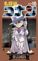 Detective Conan # 16