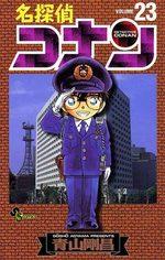 Detective Conan # 23
