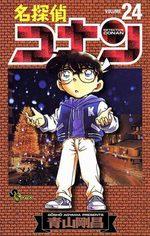 Detective Conan # 24