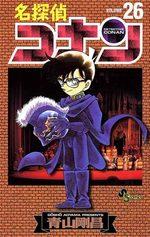 Detective Conan # 26