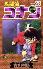 Detective Conan # 28