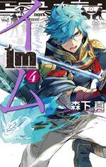 Im 4 Manga