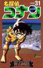 Detective Conan 31