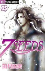 7 Seeds 33 Manga