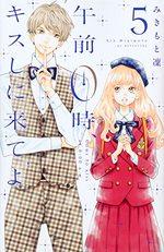 Kiss me at midnight 5 Manga
