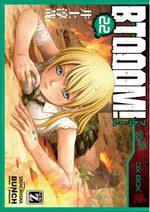 Btooom! 22 Manga