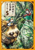 Minuscule 5 Manga