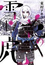 Le Tigre des Neiges 4 Manga