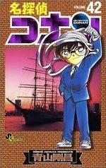 Detective Conan 42