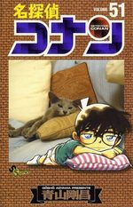 Detective Conan 51
