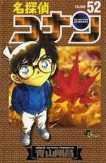Detective Conan 52