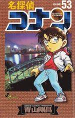 Detective Conan 53