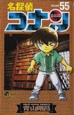 Detective Conan 55