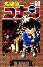 Detective Conan 60