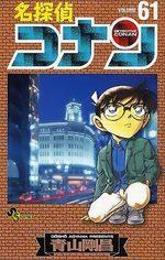 Detective Conan 61