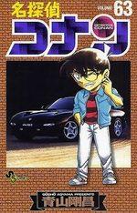 Detective Conan 63