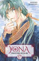 Yona, Princesse de l'aube 17
