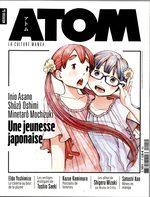 Atom 1 Magazine