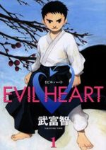 Evil Heart 1 Manga