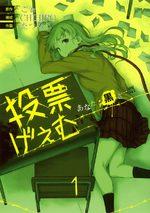 Death's Choice 1 Manga