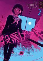 Death's Choice 2 Manga