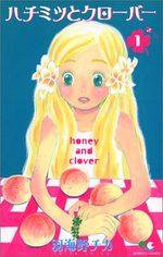 Honey & Clover 1 Manga