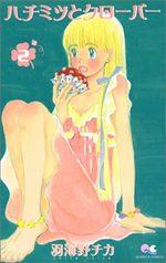 Honey & Clover 2 Manga