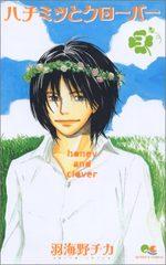 Honey & Clover 3 Manga