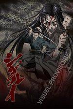 Shigurui 1 Série TV animée