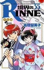 Rinne 35 Manga