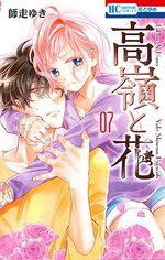 Takane & Hana 7 Manga