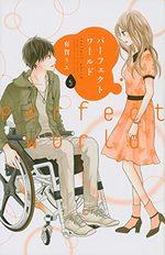 Perfect World 5 Manga