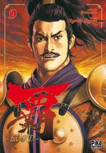 Lord 9 Manga