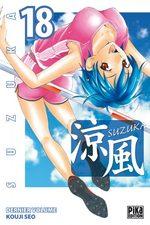 Suzuka 18