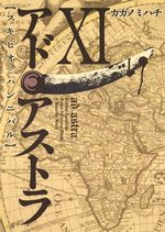 Ad Astra 11 Manga