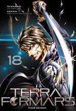 Terra Formars 18