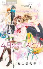4-gatsu no Kimi, Spica. 7 Manga