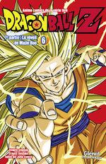 Dragon Ball Z - 7ème partie : Le réveil de Majin Boo 6 Anime comics