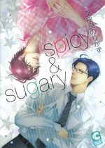 Spicy & sugary Manga
