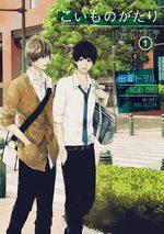 Love stories 1 Manga