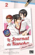 couverture, jaquette Le journal de Kanoko - Années lycée 2
