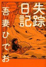 Journal d'une Disparition 1 Manga
