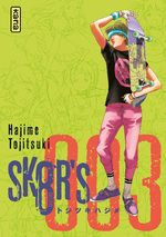SK8R'S T.3 Manga