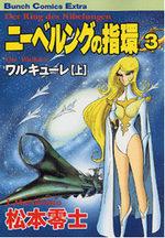 L'Anneau des Nibelungen 3 Manga