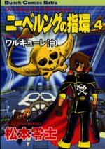 L'Anneau des Nibelungen 4 Manga