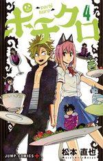 Pochi & Kuro 4 Manga