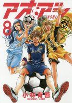 Ao ashi 8