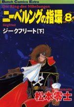 L'Anneau des Nibelungen 8 Manga