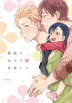 Let's be a family 1 Manga
