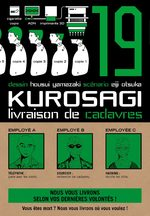 Kurosagi - Livraison de cadavres 19